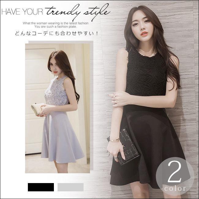 ワンピース レース レディースドレス 透かし彫り レディーススカート チュール 韓国ファッション 気質修身  オシャレ 高級でセクシーなドレス 刺繍フォーマルドレス パーティードレス 高品質