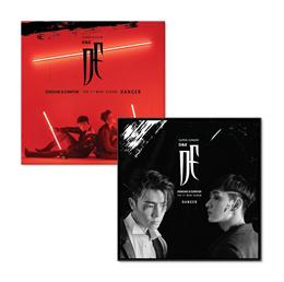 [KIHNO] SUPER JUNIOR D E - DANGER [Random ver.] KIHNO KIT+Photobook+Photocard+Poster+Free Gift