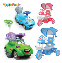 Goodbaby baby Tricycle with music playing/rocking horse/kids ride-on/racing car/push