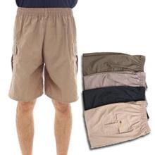 [Calista] Celana Cargo pendek Polosan / pinggang karet / 4 warna