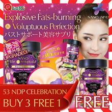 [2-DAYS! BUY 3 FREE* 1 =$28.75ea*!] ♥FATS-BURN ♥BUST LIFT-UP ♥ACAI MAQUI PUERARIA MIRIFICA WILD YAM