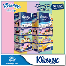 (BUNDLE OF 2] KLEENEX Facial Tissue 3PLY NEW!! Kleenex Disney Limited Edition!