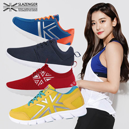 Slazenger Sneakers Collection © Slazenger Official Store ® Daily Deal !!