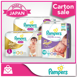★CARTON SALE★ Bundle of 4【PAMPERS】Premium Care Silk Pants and Tapes ★Stocks from Japan!★ Diapers ava
