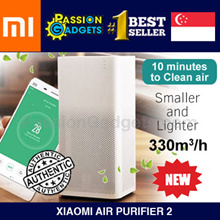 💖LOCAL SELLER!💖BEST of ALL★Latest Xiaomi Smart Air Purifier 2 2s Technology purification durian