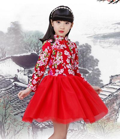 0a5a51fe0 Qoo10 - Kids costume   Kids Fashion