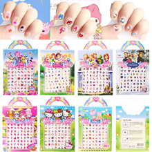 ☆ 16 Designs ☆ 64pcs Kids Cartoon Art Nail Stickers Gift Pack