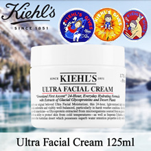 (U.P $140.00) Kiehl s Ultra Facial Cream 4.2oz 125ml