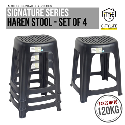 Citylife by CitylongSET OF 4 - Citylife Haren Stool * Huge Savings Best seller *