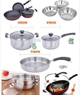 [SG fast delivery] ★ Value Set Non-Stick Stainless Steel Frying Pan Cooking Wok Soup Pot Sieve Bowl