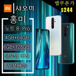 Xiaomi Redmi Note 8 Pro Dual Sim 6GB RAM 64GB / 6GB Ram 128GB /Global Version/ Inclusive VAT