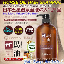 Japan No.1 Hokkaido Horse Oil Natural Hair Shampoo / Conditioner / Body Wash~600ml~Fresh stock~