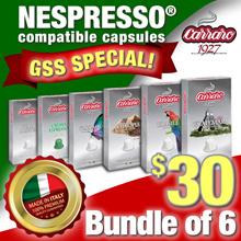 🛍️GSS🛍️ SPECIAL BUNDLE! 6 Boxes Caffè Carraro Nespresso® Compatible Capsules