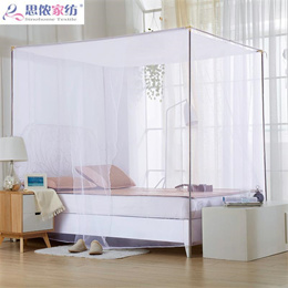 Old mosquito 1.8M single bunk bed 1.5M bed dormitory sheets encryption 1m1.2 m