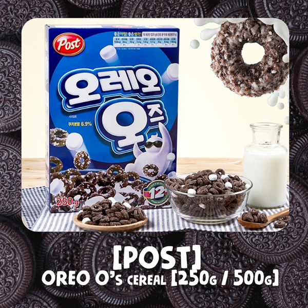 [POST] OREO OS CEREAL Deals for only S$10 instead of S$0