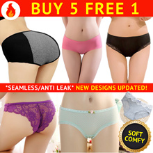 🥇SG TOP SELLER 🔥【BUY 5 GET 1 FREE】Seamless Panties | Modal | Anti Leak | Lace Thong Safety Shorts