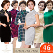 46 Design Choice Ladies Knee-Length Cheongsam | Half Sleeves Cheongsam | Solid Color Dress| Mandarin Collar | Floral Print Cheongsam | Floral Embroidery Dress