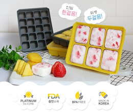 BPA Free Platinum Silicone/Baby Food Freezing Tray with Cover/Ice Cube Tray/Food Container
