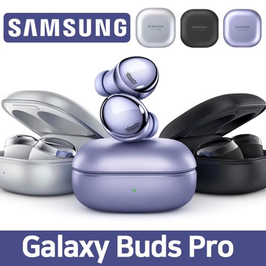 [S$169.00](▼21%)[SAMSUNG][SAMSUNG] 2021 NEW Galaxy Buds Pro Bluetooth Wireless Earphone with ANC / Sound by AKG ★ SM-R190