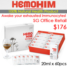 [Atomy] Hemohim 20ml x 60Pcs / awake your exhausted immunocytes / 99.9% Immunity Function