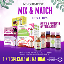 [1+1 Special] Kinohimitsu Beauty Drink/BB Drink/BustUp/UV Bright/Detox Plum Juice| MixnMatch 10s+10s