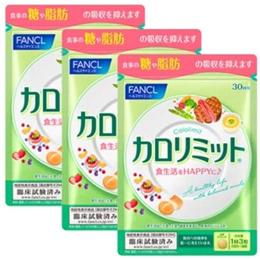 판클 칼로리미트 90정 X 3팩 (90회분) / 일본 다이어트약