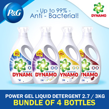 [Dynamo] Bundle of 4! Power Gel Liquid Detergent Bottled / Suitable for Clothes