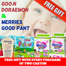 *GREAT SG SALES* GOON / MERRIES Special Doraemon Edition Baby Diaper. 3 Packs in an Order.