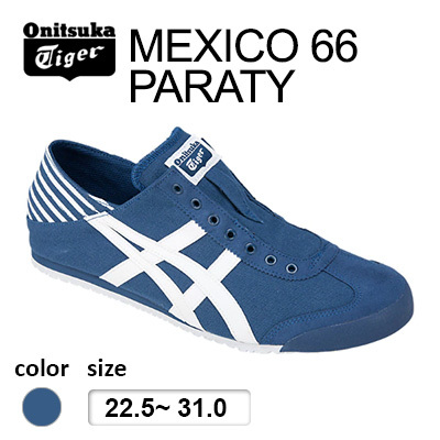 the latest 51ed3 3e40e Onitsuka Tiger(Japan Release) 2019 NEW ! Onitsuka tiger Japan/MEXICO 66  PARATY Midnight blue/NEW arrival in Japan