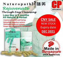 Naturopath New Bio Cleanse 50caps (ALL NATURAL DETOX MADE IN SG)LOSE WEIGHT HEALTHILY(HSA APPROVED)