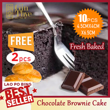 ♥ NEW ♥ Made in Singapore!! *Bestseller! *Chocolate Brownie Cake 10pcs [ Fresh Baked ]