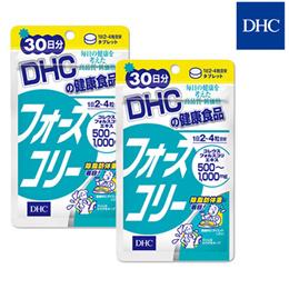 【2個セット】DHC フォースコリー 30日分 (120粒) お得な2個セット (6005311) Supplement