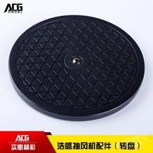 Hao Sheng hs-e420k ventilation fan exhaust fan spare parts supplies hs-e2 filter cotton