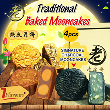 ♥ PRE- ORDER ♥【LAO ZI HAO】Traditional Baked Mooncakes~7 Flavours [ Box of 4pcs ] Promo~~