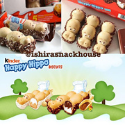 BEST SELLING CHOCOLATE WAFER IN SINGAPORE. FERRERO KINDER HAPPY HIPPO.
