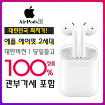 (Taiwan original) Apple AirPods MMEF2TA