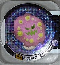 Qoo10 - pokemon tretta Search Results : (Q·Ranking): Items ...