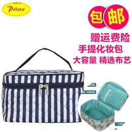 973cece575c5 Pataya Thailand mobile Pack multi-functional cosmetic bag cosmetic bag  Bangkok waterproof print wome