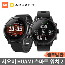 Xiaomi HUAMI AMAZFIT Strato Sports Watch 2 Bluetooth GPS  512MB/4GB  5ATM Waterproof for Android iOS