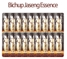 Programming · Essence 1ml × 100ea 100ml / Secret Programming Essence / Sample / Korean Cosmetics / Hera / Offici / After