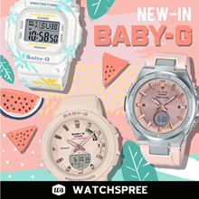 BABY-G NEW IN 2018/2019 COLLECTION. Free Shipping and 1 Year Warranty.