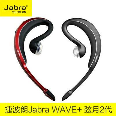 e9dde1de345 Jabra Crescent 2 generation 4.0 stereo wireless Bluetooth headset earphone-hangers  campaign, General