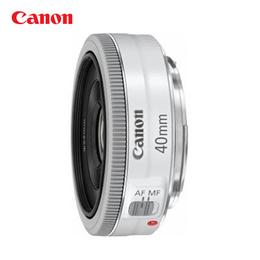 Canon EF 40mm f/2.8 STM 0.98 ft/0.3m Pancake Lens _ white  black