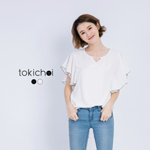 MAYUKI - Flutter Sleeve Blouse with Stitch Hem-6026916