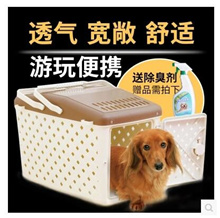 Alice air box pet cat dog cat portable box checked cage Teddy Bichon dog cage air box