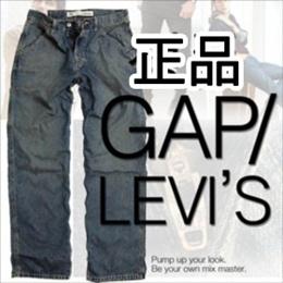 Carpenter, GAP JEANS Straight jeans washing out Bikkusaizu Free Shipping ★ 100% Positive