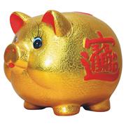16 번 특대 형 황금 특대 형 돼지 돼지 저금통 창의 귀여운 돼지 돼지 돼지 저금통 도자기 실 용 조작