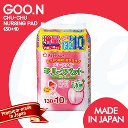 [GOO.N] 【NEW!】 CHU-CHU Nursing Pads 130 + 10s! JAPAN Quality Product【NEW!】