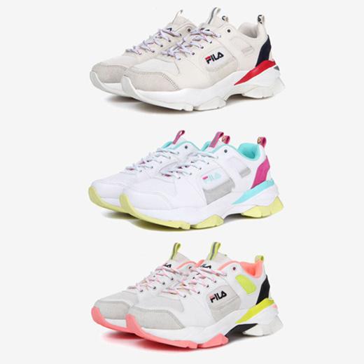 fila running sneakers