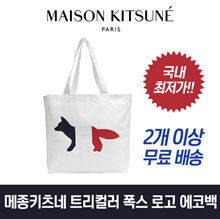 MAISON KITSUNE TOTE BAG TRICOLOR FOX #AU05101WW0007 WH WHITE